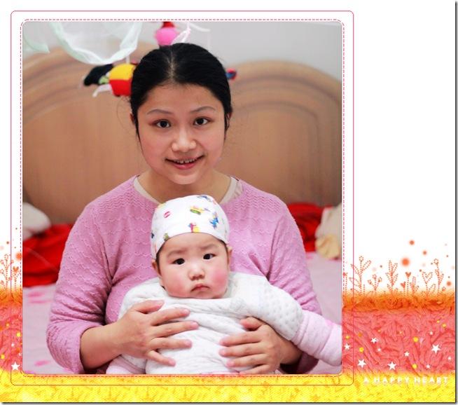 语辰和妈妈b1